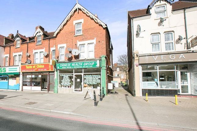 Semi-detached house for sale in Brownhill Road, Catford, London