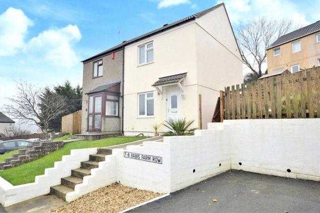Thumbnail End terrace house to rent in Babis Farm Row, Saltash, Cornwall