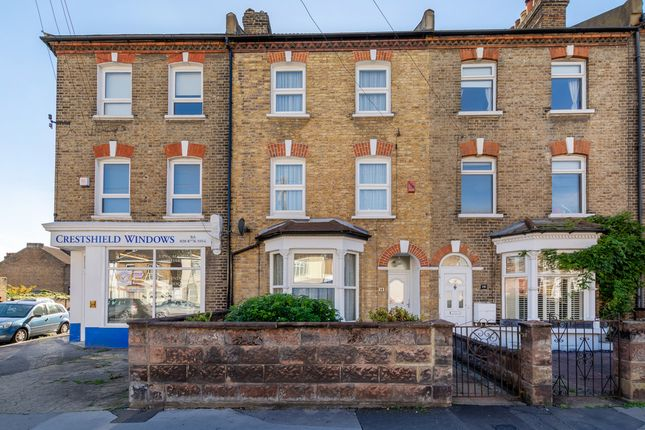 Thumbnail Terraced house for sale in Wordsworth Road, London