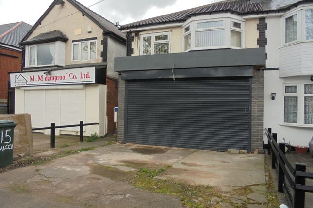 Thumbnail Studio to rent in Clements Road, Yardley, Birmingham, West Midlands