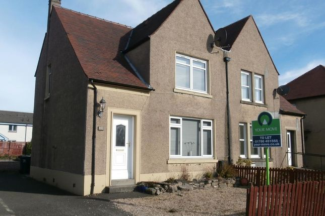 Thumbnail Semi-detached house to rent in Linden Avenue, Stirling