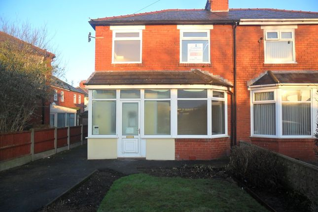 Thumbnail Semi-detached house to rent in Preston Road, Lytham St. Annes