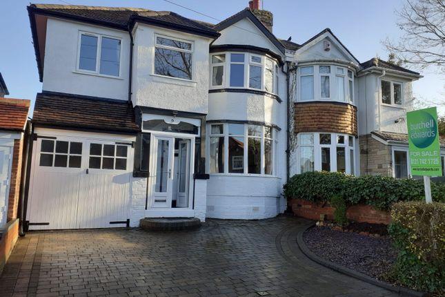Thumbnail Semi-detached house for sale in Ivydale Avenue, Sheldon, Birmingham