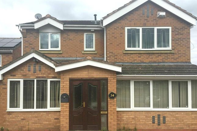 Thumbnail Room to rent in Gainford Rise, Binley, Coventry