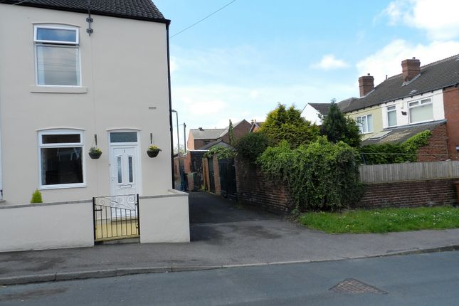 2 bed end terrace house for sale in Charles Street, Ryhill, Wakefield, West Yorkshire WF4