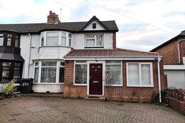 Thumbnail Semi-detached house for sale in Shaftmoor Lane, Hall Green, Birmingham