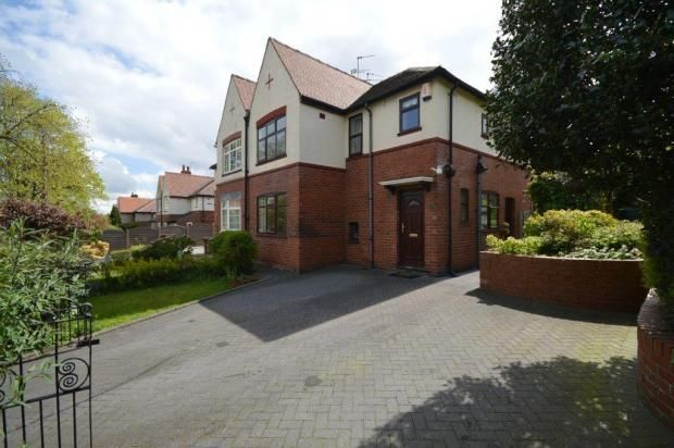Thumbnail Semi-detached house to rent in Milnes Avenue, Wakefield, West Yorkshire