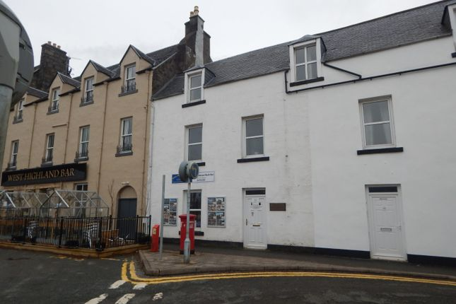 Thumbnail Office for sale in Somerled Square, Portree, Isle Of Skye