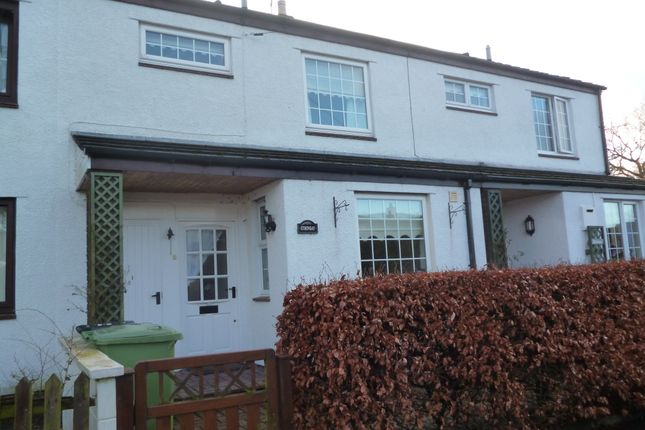 Thumbnail Cottage to rent in Thurstonfield, Carlisle