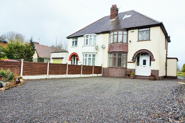 4 bed semi-detached house for sale in Station Drive, Wolverhampton