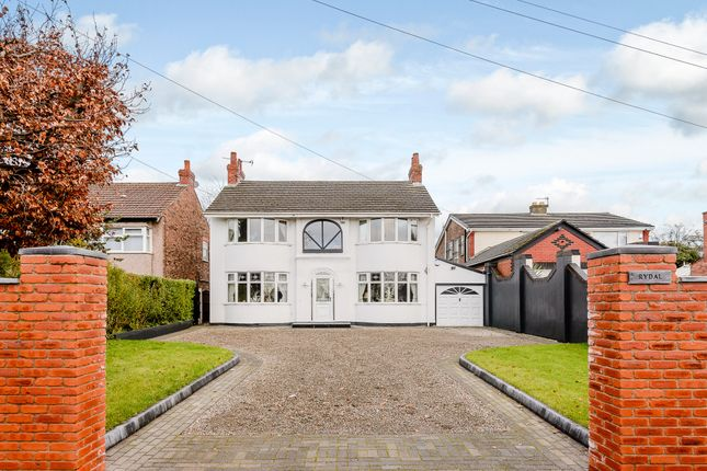 Thumbnail Detached house for sale in Moor Lane, Liverpool