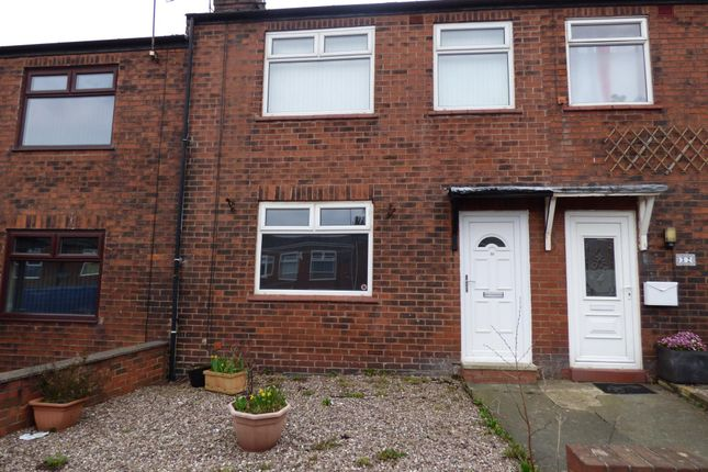 Thumbnail Terraced house to rent in Jubilee Avenue, Dukinfield