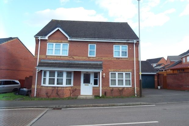 Thumbnail Detached house to rent in Columbine Road, Hamilton