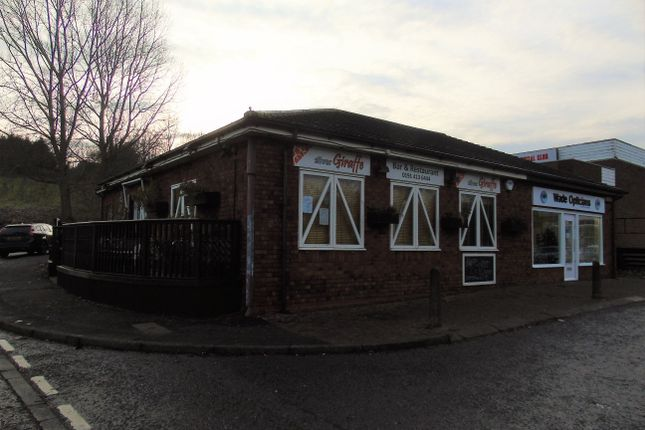 Thumbnail Restaurant/cafe to let in Parsons Drive, Ryton