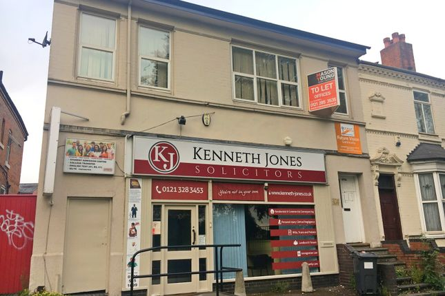 Thumbnail Office to let in 364A High Street, Smethwick