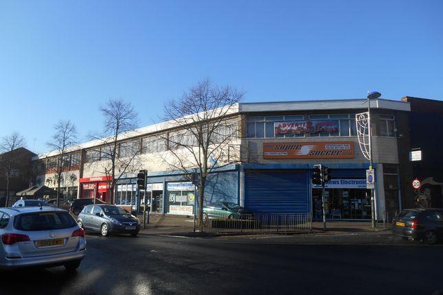 Thumbnail Office to let in Sherlock Street, Birmingham
