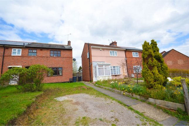 2 bed semi-detached house for sale in Tomkinson Road, Nuneaton