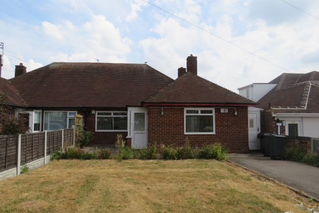 Thumbnail Semi-detached bungalow to rent in Plants Brook Road, Sutton Coldfield