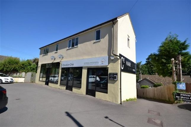 Thumbnail Flat for sale in Uley Road, Dursley