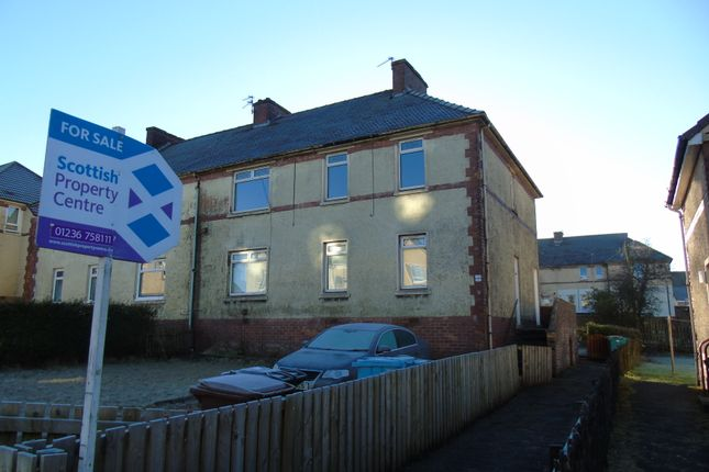 Thumbnail Flat for sale in Kennilworth Drive, Clarkston, Airdrie, North Lanarkshire