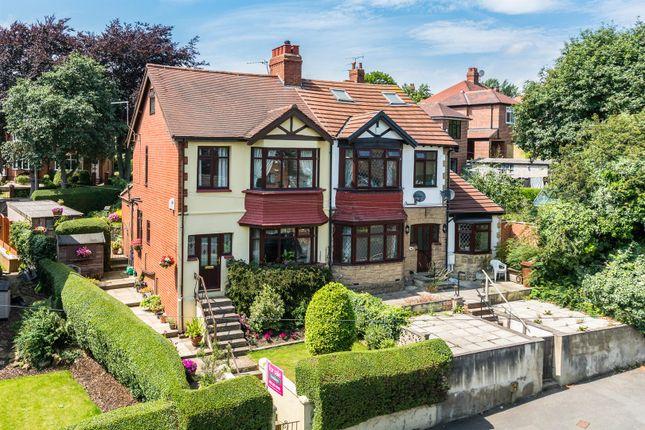 Thumbnail Semi-detached house for sale in Styebank Lane, Rothwell, Leeds