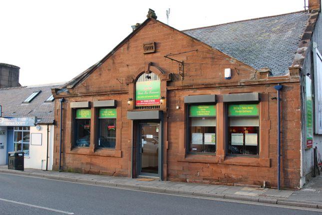 Thumbnail Restaurant/cafe for sale in 41 Main Street, Kirkconnel