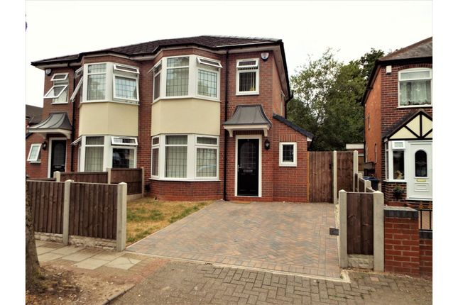 Thumbnail Semi-detached house for sale in Alborn Crescent, Birmingham