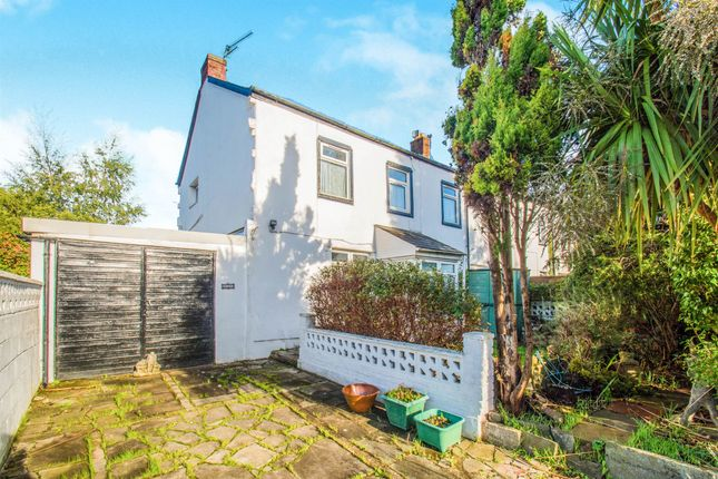 Thumbnail End terrace house for sale in College Road, Llandaff North, Cardiff