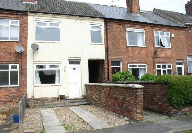 Thumbnail Terraced house for sale in Frederick Street, Riddings, Alfreton