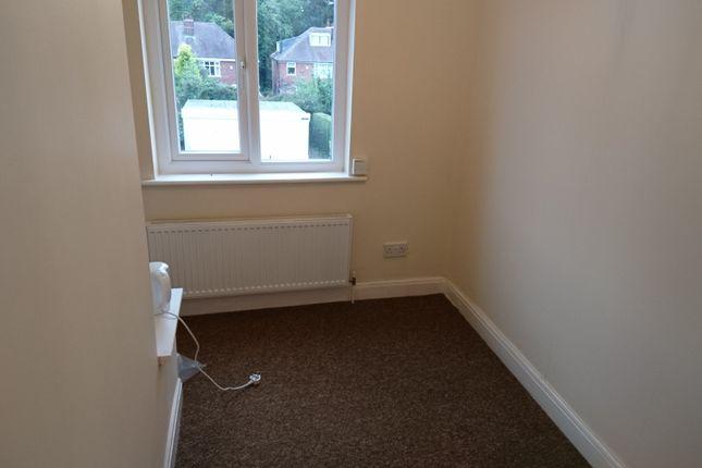 Single Bedroom 3 of Donnington Road, Norfolk Park, Sheffield S2