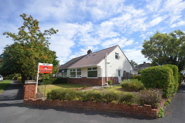Thumbnail Bungalow to rent in Hadlow Road, Willaston, Neston