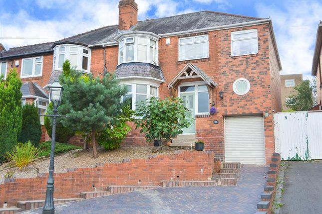 Thumbnail Semi-detached house for sale in Woodbourne Road, Bearwood, Smethwick