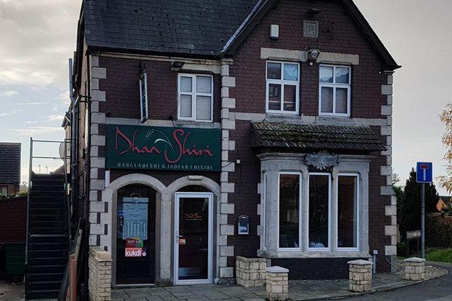 Thumbnail Retail premises for sale in 10 Banbury Road, Brackley, Northamptonshire