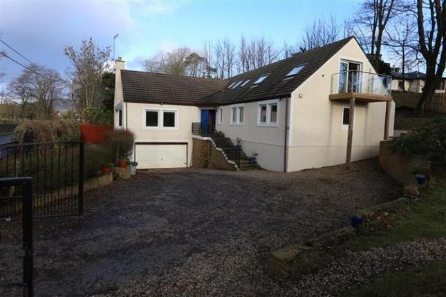 Thumbnail Detached house to rent in Milngavie, Glasgow