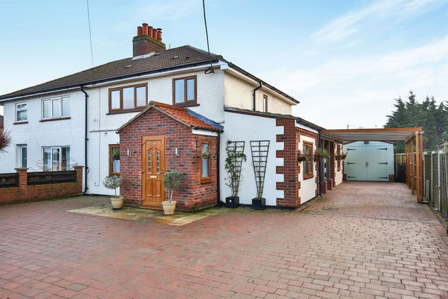Thumbnail Semi-detached house for sale in Fakenham Road, Briston, Melton Constable