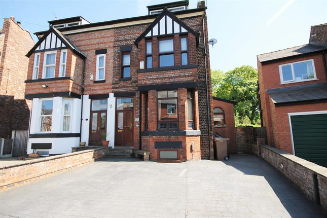 Thumbnail Semi-detached house to rent in Gilda Crescent Road, Eccles, Manchester