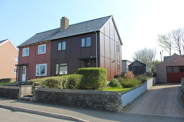 Thumbnail Semi-detached house for sale in Laverock Road, Kirkwall, Orkney