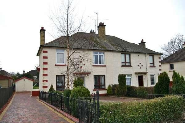 Thumbnail Cottage to rent in Mosspark Drive, Glasgow