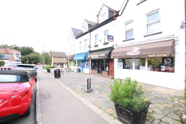 Thumbnail Flat to rent in Heathfield Road, Keston