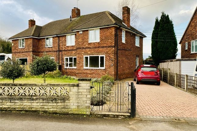 Thumbnail Semi-detached house to rent in 59 Windmill Lane, Worksop, Nottinghamshire