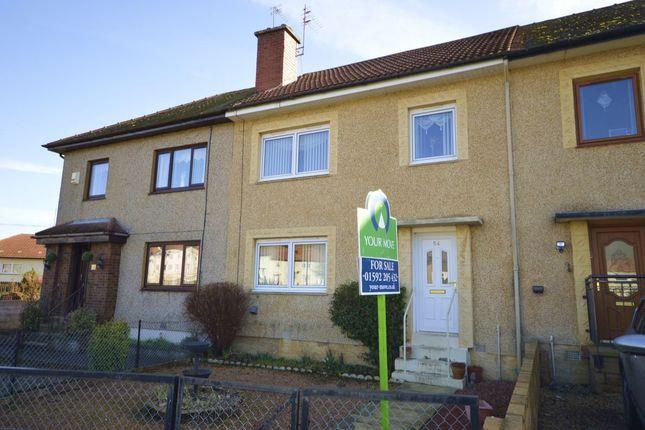 Thumbnail Terraced house for sale in Kirkland Avenue, Ballingry, Lochgelly
