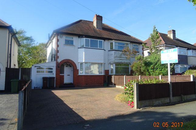Thumbnail Semi-detached house to rent in Green Lane, Claregate, Wolverhampton