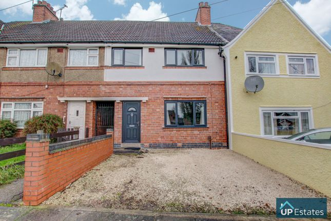 3 bed terraced house for sale in The Moorfield, Stoke Aldermoor, Coventry CV3
