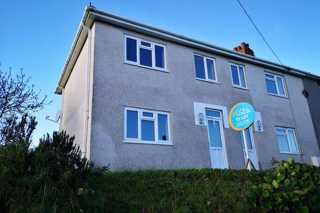 Thumbnail Property to rent in Bulwark Road, Bulwark, Chepstow