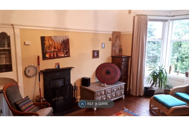 3 bed terraced house to rent in Parkhill Road, Glasgow G43
