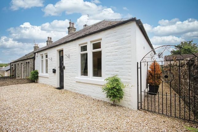 Thumbnail Cottage for sale in Station Road, Uphall