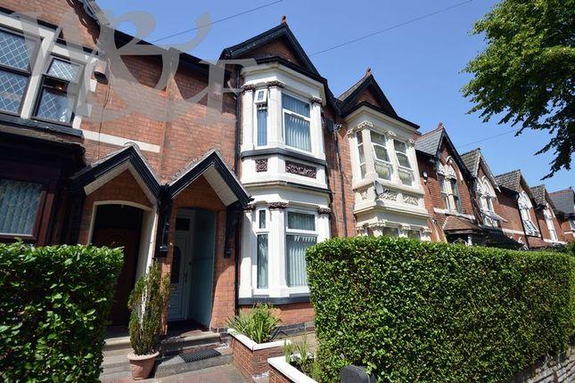 Thumbnail Terraced house for sale in Kings Road, Erdington, Birmingham