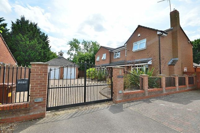 Thumbnail Detached house for sale in Edwinstowe Close, Weston Favell, Northampton