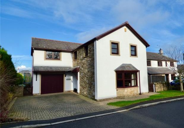 Thumbnail Detached house for sale in Holmewood Paddock, Cockermouth, Cumbria
