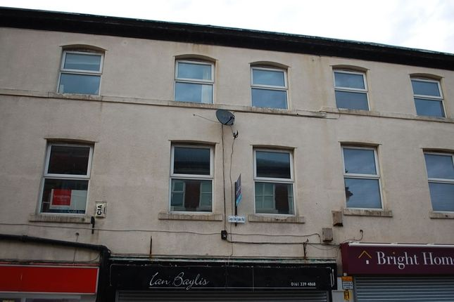 Thumbnail Flat to rent in Fletcher Street, Ashton-Under-Lyne